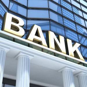 Банки Выши