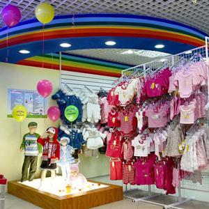 Детские магазины Выши