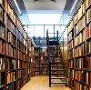 Библиотеки в Выше