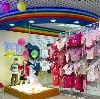 Детские магазины в Выше