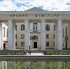 Дворцы и дома культуры в Выше