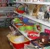 Магазины хозтоваров в Выше