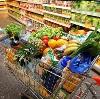 Магазины продуктов в Выше