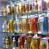 Парфюмерные магазины в Выше