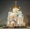 Религиозные учреждения в Выше