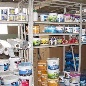 Строительные магазины Выши